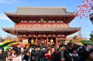 Gli eventi in Giappone di gennaio